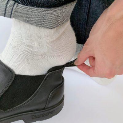 プルストラップで靴を履く