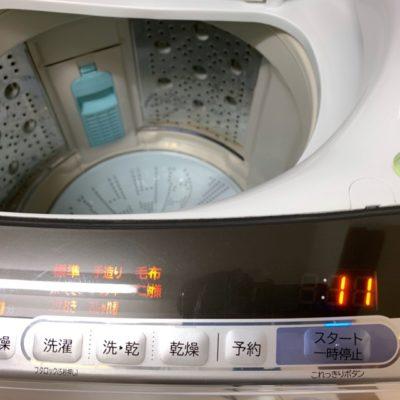 槽洗浄11時間コースを選ぶ