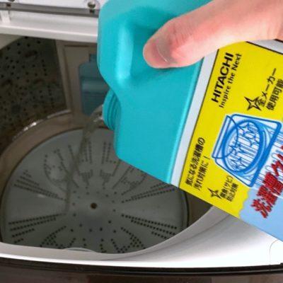SK-1を洗濯機へ注ぐ