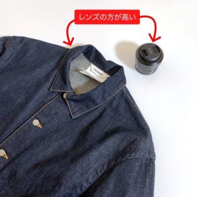 服とレンズの値段比較