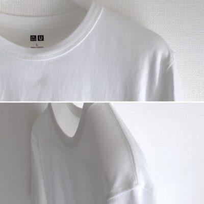 無印のハンガーで干したTシャツ