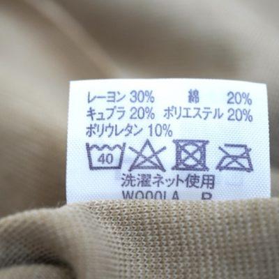 SEEKボートネックの洗濯タグ
