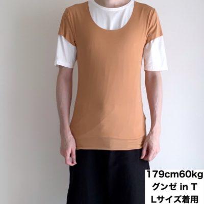 グンゼin.TをTシャツの上から着用