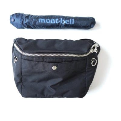 ウエストバッグとモンベルの傘