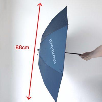 傘を開いたときの長さ