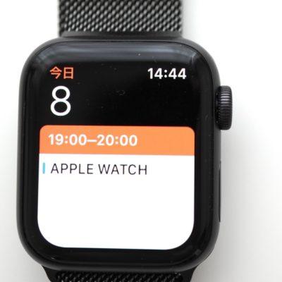 AppleWatchカレンダー