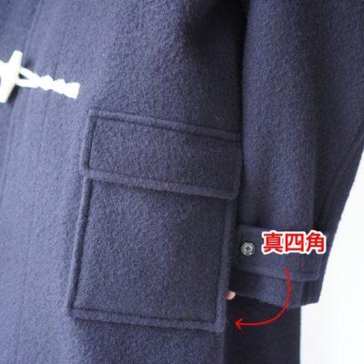 真資格にとられたコートのポケット