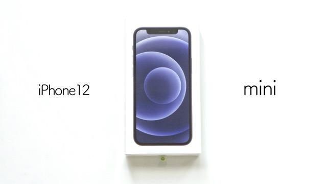iphone12miniアイキャッチ