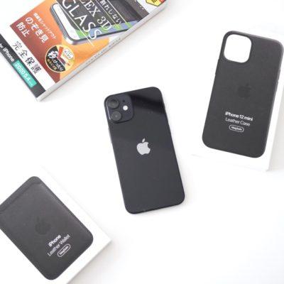 iphone12miniとアクセサリー
