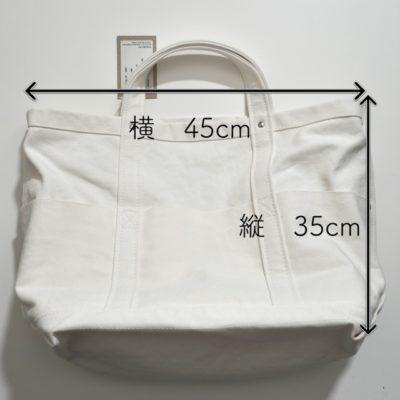 YAECAツールバッグのサイズ