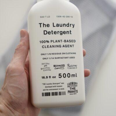 デニムジャケットを洗う洗剤
