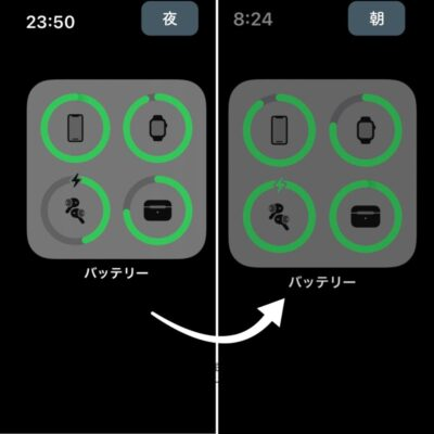 AirpodsPro充電できた