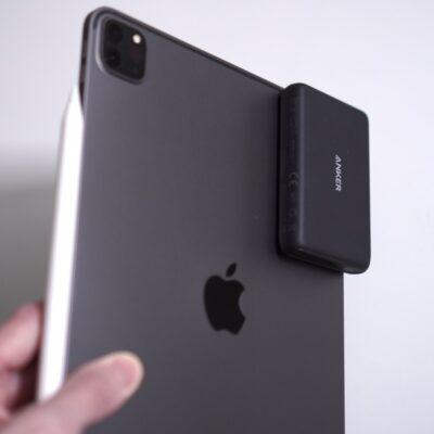 ipad proにMagsafeモバイルバッテリーをくっ付ける
