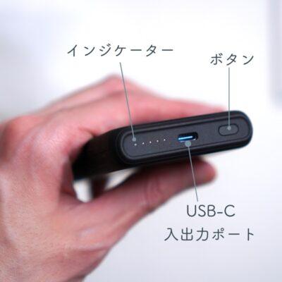 ANKER モバイルバッテリーの入出力ポートやボタン