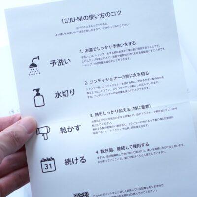 木村石鹸シャンプーの使い方