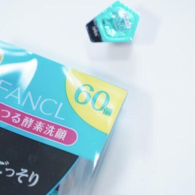 ファンケル酵素洗顔60個入りを購入