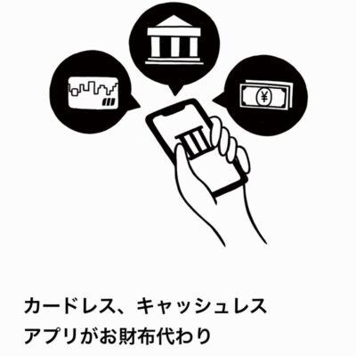 みんなの銀行はキャッシュカード無し