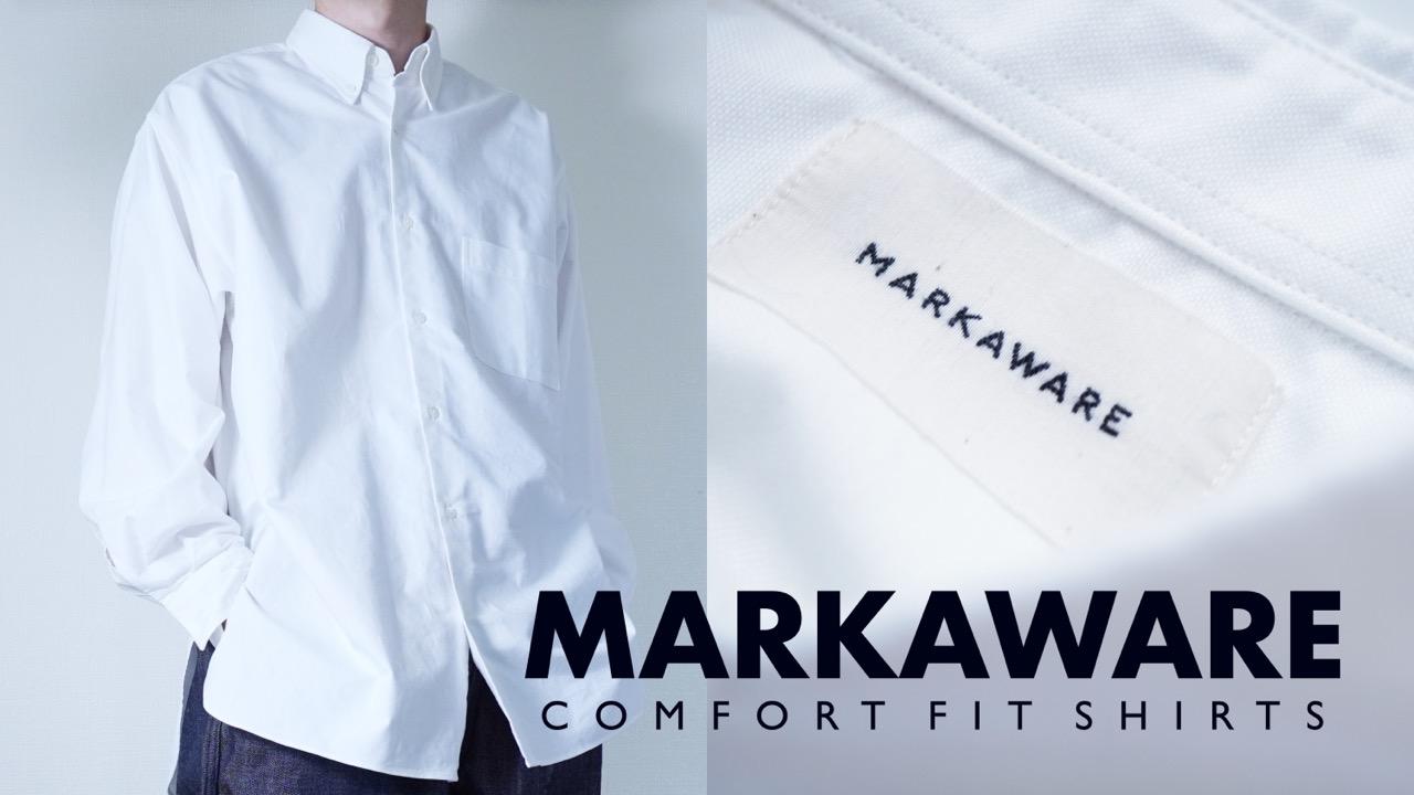 MARKAWARE コンフォートフィットシャツのアイキャッチ画像