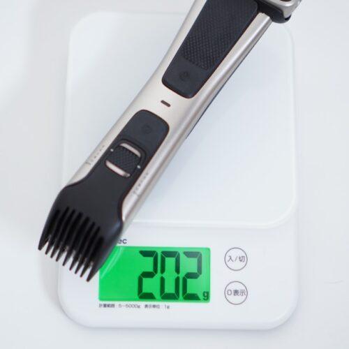 ボディシェーバー『BG7025/15』の重量画像