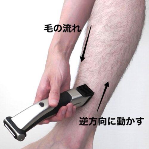 ボディシェーバーを足の毛に使用する画像