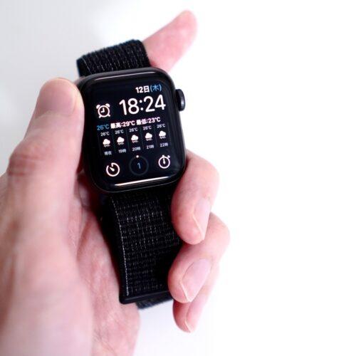 Apple Watchは買って良かった