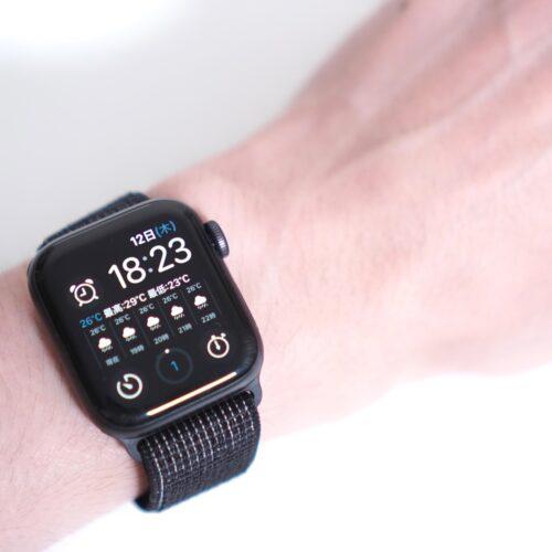 Apple Watchの使い方に慣れた