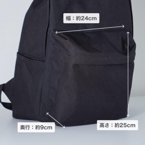 デイパックMOの外ポケットのサイズ
