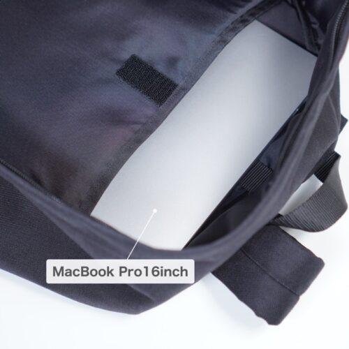 デイパックMOにMacBookProを収納