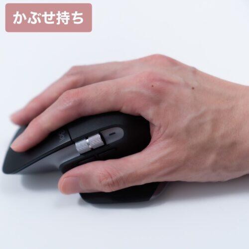 マウスのかぶせ持ち
